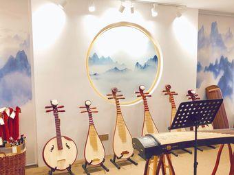 北笙国乐馆·琵琶·笛箫·葫芦丝·二胡·古筝培训