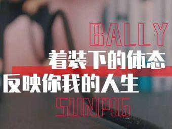 SunPig光圈健身(万国MOMA店)
