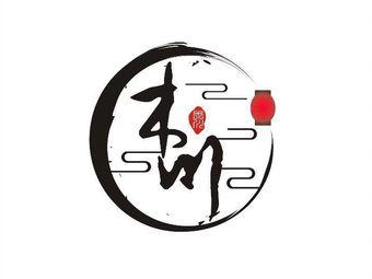 木川推理社