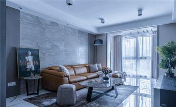 110平米地中海风格客厅欣赏图