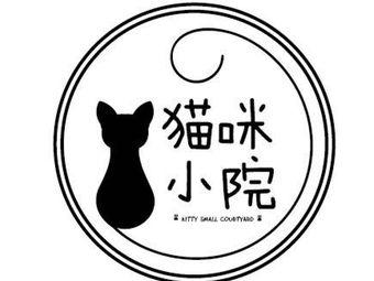 猫咪小院·购宠·寄养·洗澡