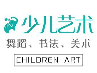 艺象派艺术教育(少儿艺术培训中心)