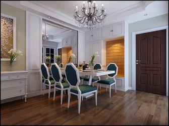 100平米三室两厅欧式风格餐厅装修案例