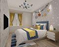 140平米三现代简约风格青少年房设计图