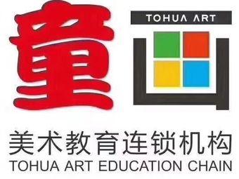 童画美术教育机构