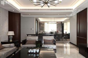 140平米公寓中式风格客厅图片