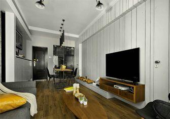 20万以上110平米三室一厅北欧风格客厅装修效果图