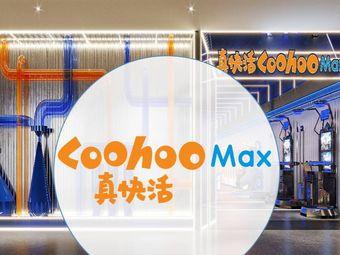 真快活coohoo Max(燕郊永旺店)
