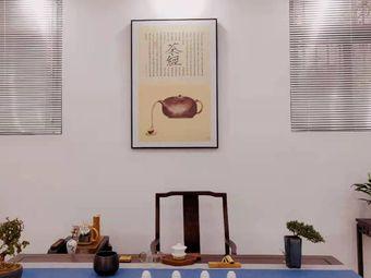 五雲茶艺培训中心