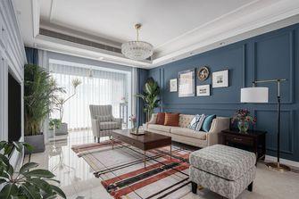 豪华型140平米四室两厅美式风格客厅图片