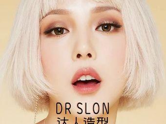 DR SALON·达人造型(西铁营万达店)