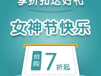 南昌仁爱妇产医院医养月子中心