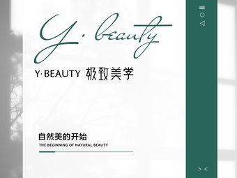 Y Beauty极致美学