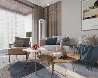 130平米三室两厅日式风格客厅装修图片大全