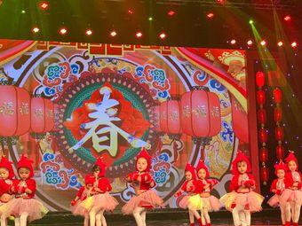 星音音乐舞蹈学苑(明秀校区)