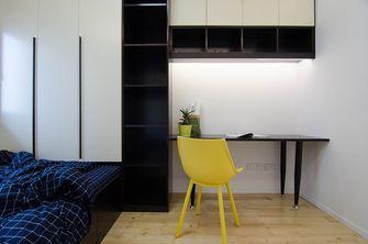富裕型100平米现代简约风格客厅欣赏图