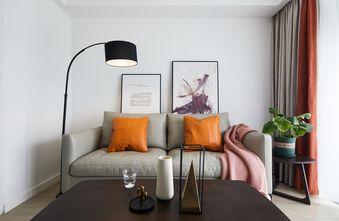 15-20万90平米三室两厅英伦风格客厅效果图