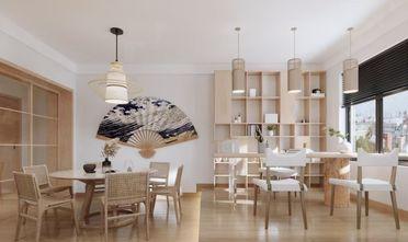 140平米四室两厅日式风格餐厅图片大全