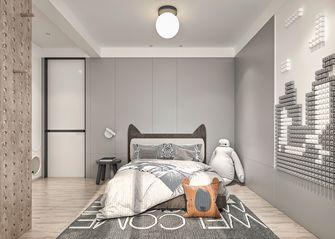 140平米四室三厅现代简约风格青少年房设计图
