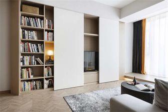 15-20万80平米现代简约风格客厅装修效果图