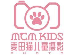 麦田猫儿童摄影