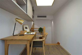 富裕型120平米三室两厅日式风格书房欣赏图