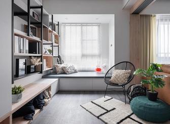 90平米三现代简约风格书房设计图
