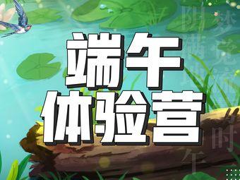 新东方雅思·托福·GRE·GMAT中心(天河五山校区)
