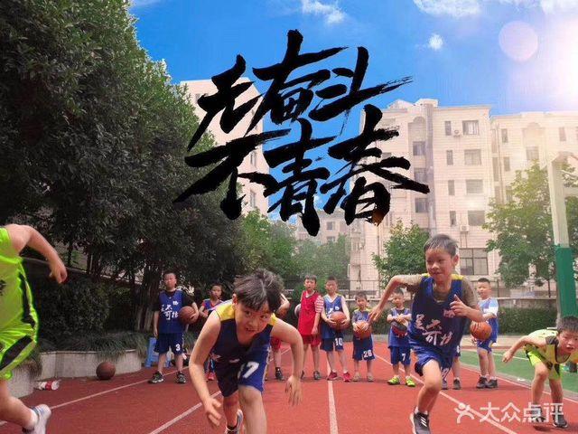 呈康体育青少年篮球培训(仙林金鹰店)