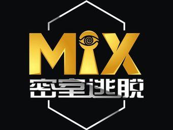 谜克斯MIX密室逃脱(新华联广场店)