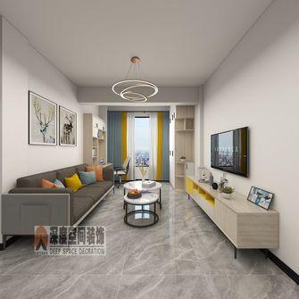 3-5万60平米现代简约风格客厅欣赏图