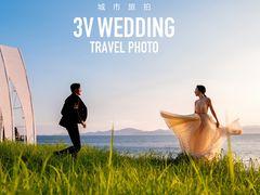 3V婚纱摄影工作室