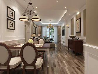 140平米三室一厅混搭风格餐厅设计图