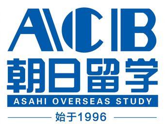 ACB朝日留学(常州中心分部)