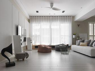 富裕型100平米三室两厅现代简约风格客厅效果图