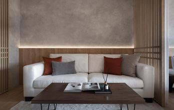 经济型60平米公寓日式风格客厅装修效果图