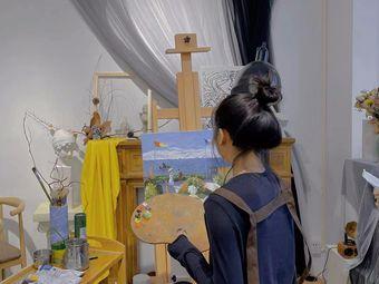二十三·油画体验馆