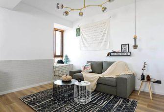 3-5万一居室现代简约风格客厅效果图