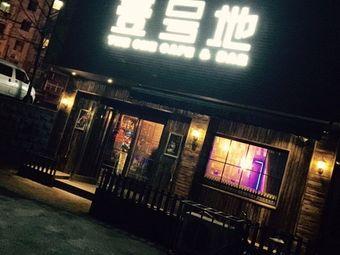 壹号地酒吧(前进路店)