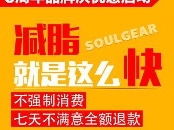 SG健身定制中心(合生广场店)