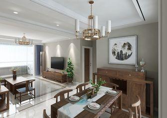 15-20万120平米三室两厅新古典风格餐厅装修效果图