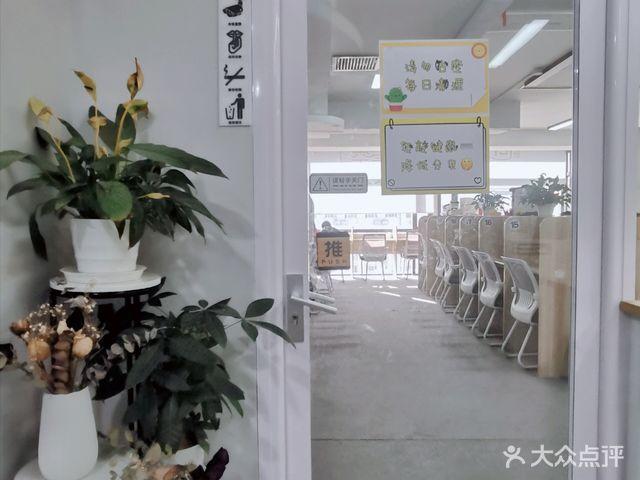 筑梦空间k书馆·沉浸式自习室