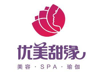 优美甜缘·美SPA瑜伽(旗舰店)