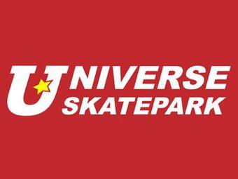 UNIVERSE滑板公园