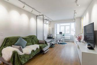 50平米小户型混搭风格客厅欣赏图