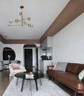 富裕型130平米三室两厅混搭风格客厅装修效果图