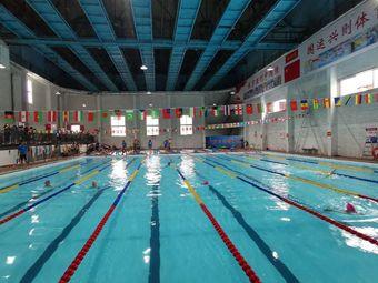 速比涛游泳馆