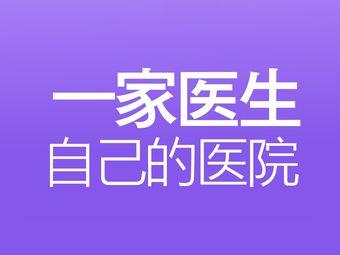 广慈医院医疗美容