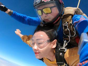 天时爱飞跳伞俱乐部