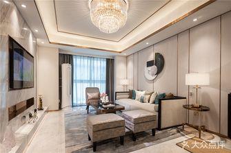 豪华型140平米四美式风格客厅装修案例